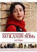 No Lands Song