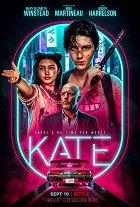 Film: Kate / Kate