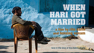 When Hari Got Married