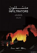 Infiltrátoři