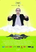 Putinovy hry