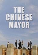 Čínský primátor