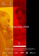 Atlantida, 2003 (studentský film)