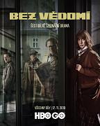 Bez vědomí (TV seriál)