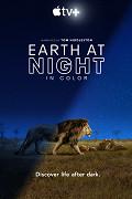Noční planeta v živých barvách (TV seriál)