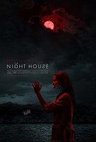Temný dům
