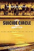 Kroužek sebevrahů