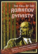 Pád dynastie Romanovců